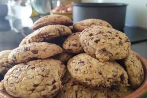 Manger chez l'habitant: Cookies et/ou gâteau citron pavot et/ou gâteau cafe/chocolat